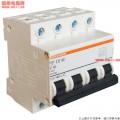 小型断路器DZ47-63/4P(TX47) C型
